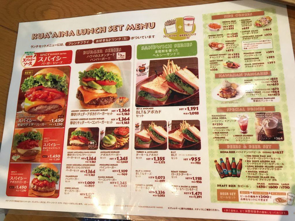 クアアイナ プレミアム・アウトレット店はハンバーガーがおすすめ!