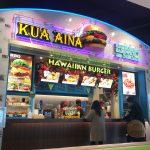 クアアイナ ららぽーとEXPOCITY内はハンバーガーがおすすめ!