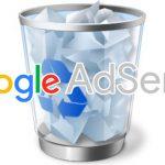 Google Adsense(アドセンス)の広告ユニットを削除する方法