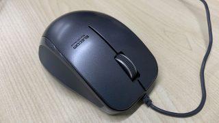 静音マウスが欲しいからカチカチしないエレコム M-BL27UBSを買ってみた結果